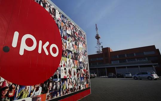 About IPKO - Ipko Telecommunications
