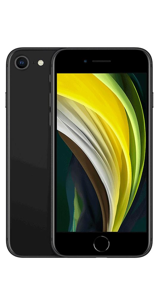 iphone-se-2020-ipko